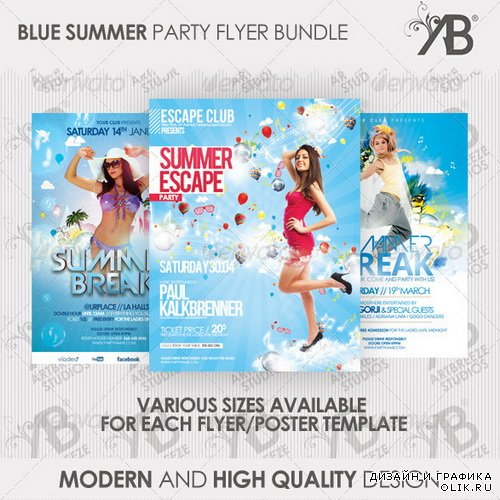 GraphicRiver - Summer Party Flyer-Poster Bundle - 2561141