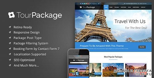 TF - Tour Package v1.02 - WordPress Travel/Tour Theme