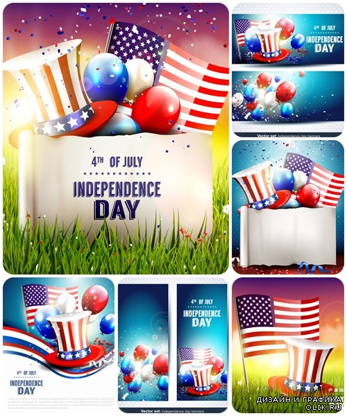 USA holiday independence day 2014  - vector stock