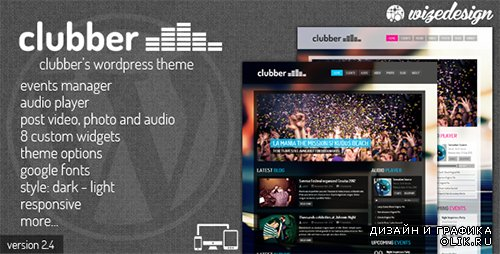 TF - Clubber v2.4 - Events & Music WordPress Theme