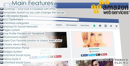CC - Facebook Timeline Covers v1.0.2
