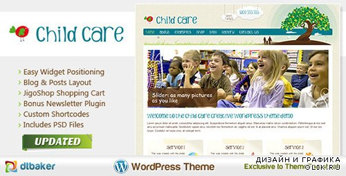 TF - Child Care Creative v2.1 - Shop and Kids Theme