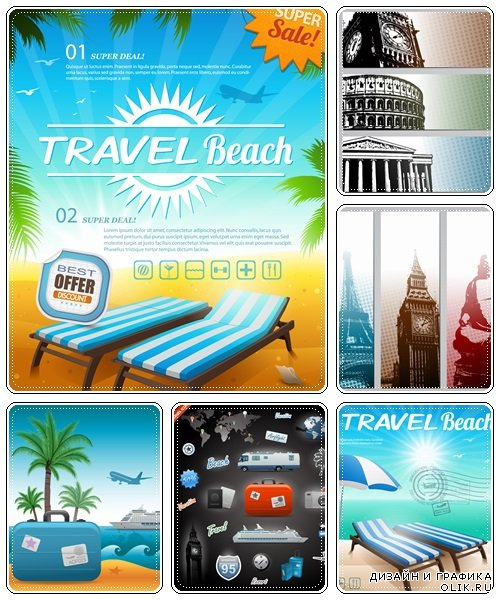 Vector travel elements, 15 - vector stock