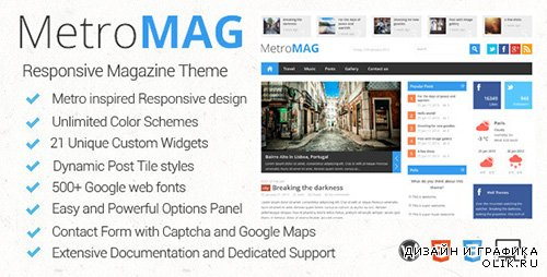 TF - Metro Magazine v2.5 - Responsive WordPress Theme