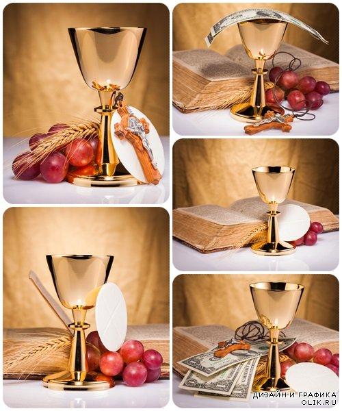 Holy communion and money - Stock Photo