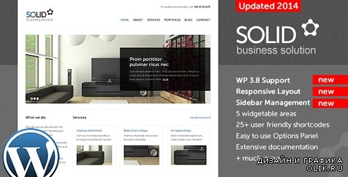 TF - Solid WP v2.0.0 - Corporate / Business WordPress Theme