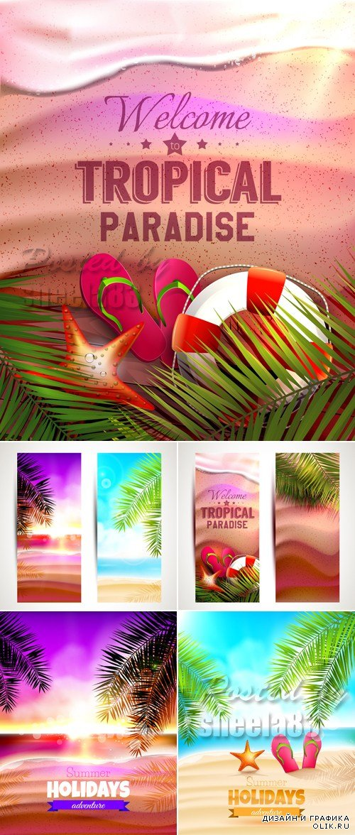 Summer Holidays Backgrounds Vector 5