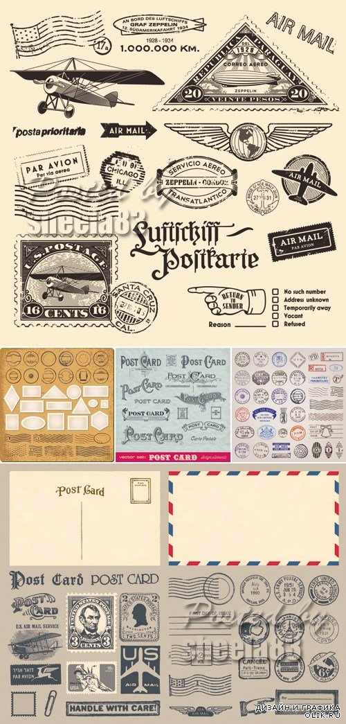 Post Cards & Postage Stamps Vector