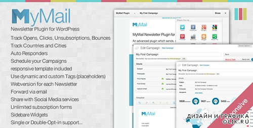 CC - MyMail v1.6.6.1 - Email Newsletter Plugin for WordPress