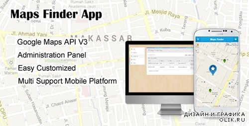 CC - Mobile - Maps Finder App