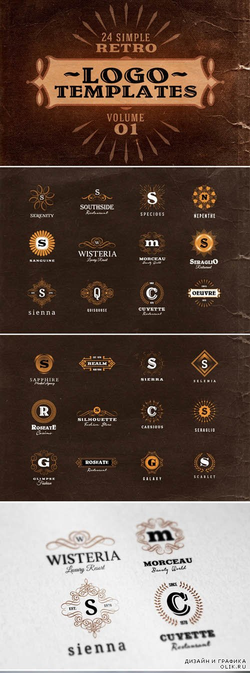 24 Simple Logo Templates