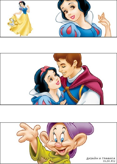 Graphics - Snow White characters