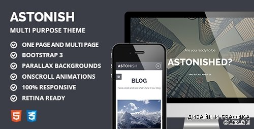 TF - Astonish - Multipurpose Responsive Parallax Theme - FULL