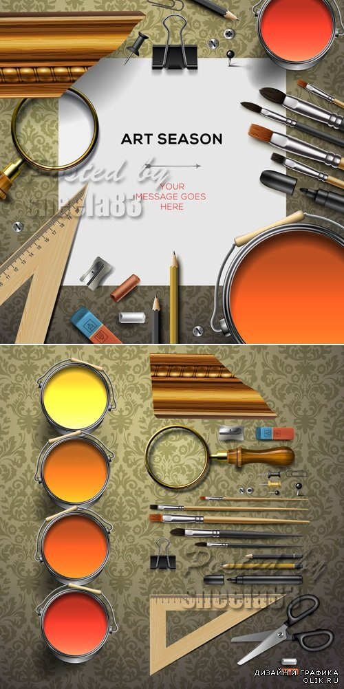 Art Supplies Vector