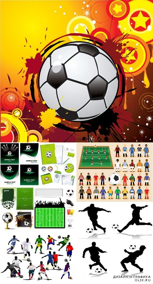 Vector - Football objects design