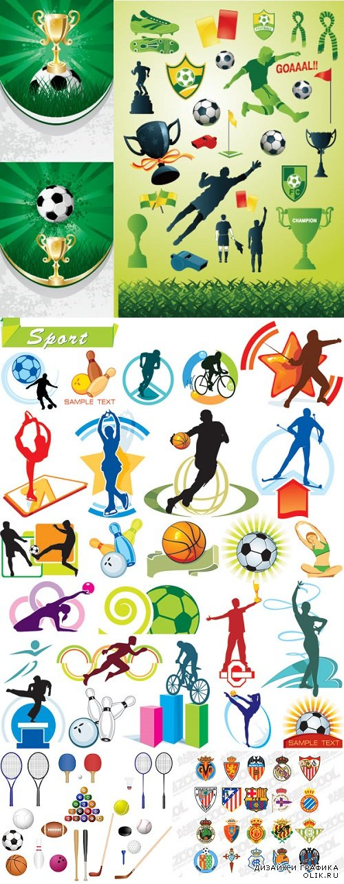 Vector - Football and sports icons