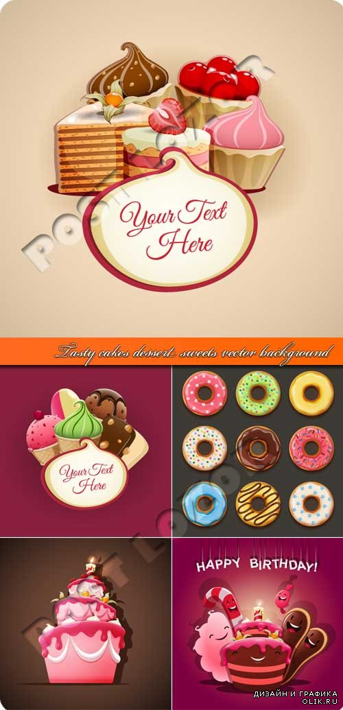Сладости торт | Tasty cakes dessert sweets vector background