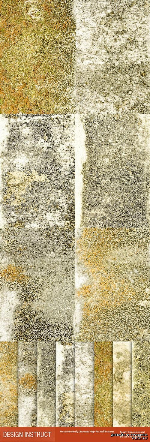 Photo Stock - Distinctively Distressed High-Res Wall Textures