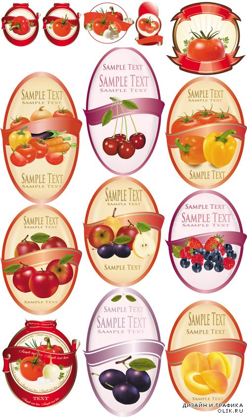 Product Labels Vector Set