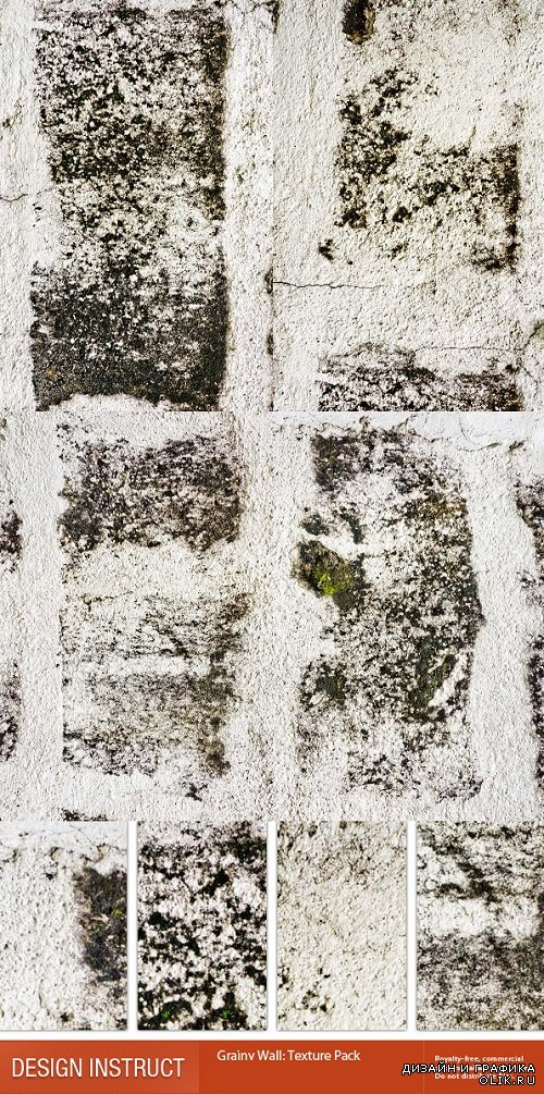 Photo Stock - Grainy Wall Texture Pack