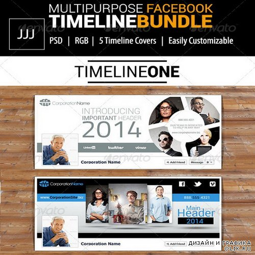 GraphicRiver - Business Facebook Timeline Bundle Vol.1 - 7666994