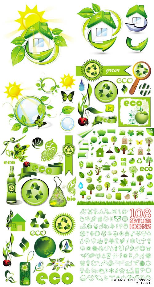 Vector Set - Eco Design Elements