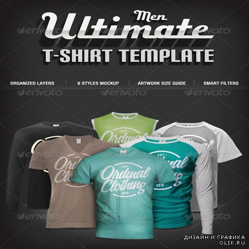 GraphicRiver - Men T-shirt Mock-Ups Set - 6981639