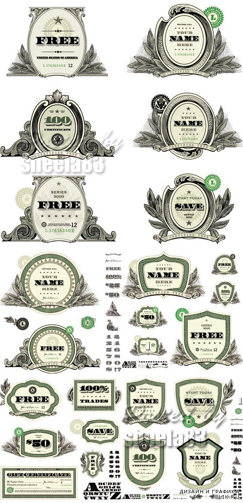 Financial Labels Vector