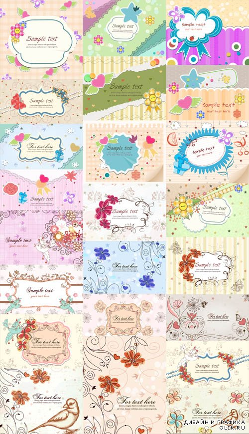 25 Spring Vector Illustrations Set 5