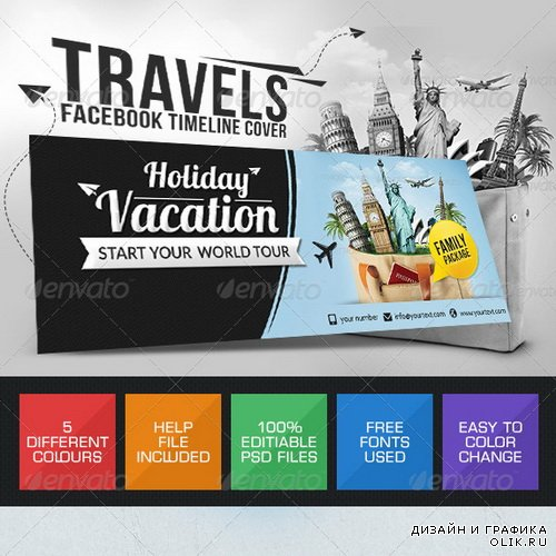 GraphicRiver - Vacation Facebook Cover Page - 7688548