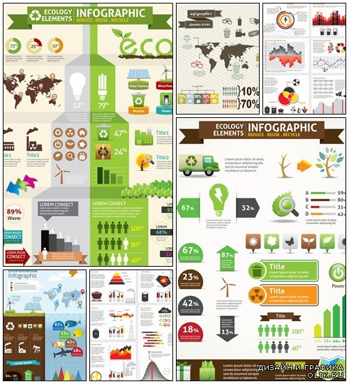 Infographics with numeration, 106 - vector stock