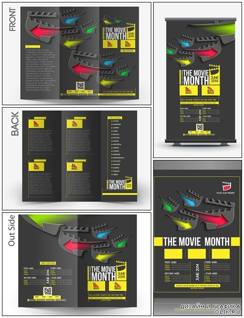 The Movie Month Brochure Design - vector stock