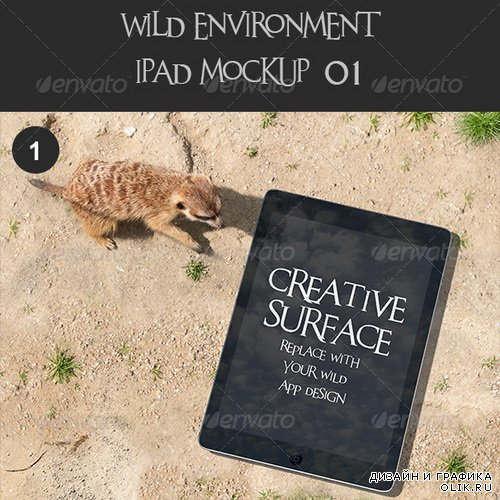 GraphicRiver - Wild Environment Ipad Mock Up's 01 - 7617270