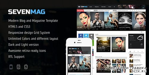 t - SevenMag - HTML5 Blog/Magazine/Games/News Template - RIP