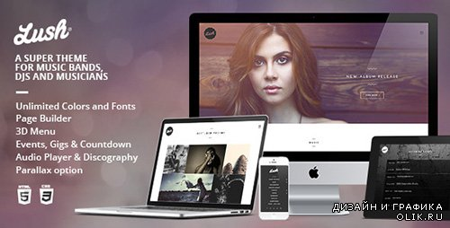 t - Lush v2.0.5 - Music Band & Musician WordPress Theme