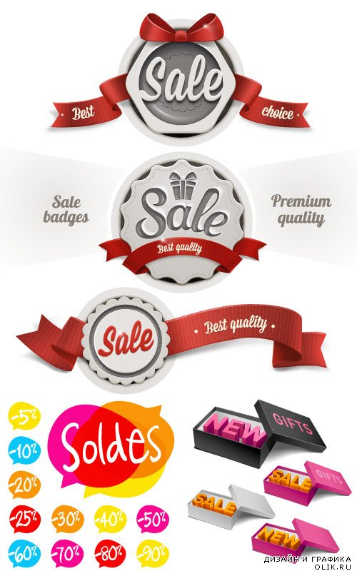 New sale banners vector