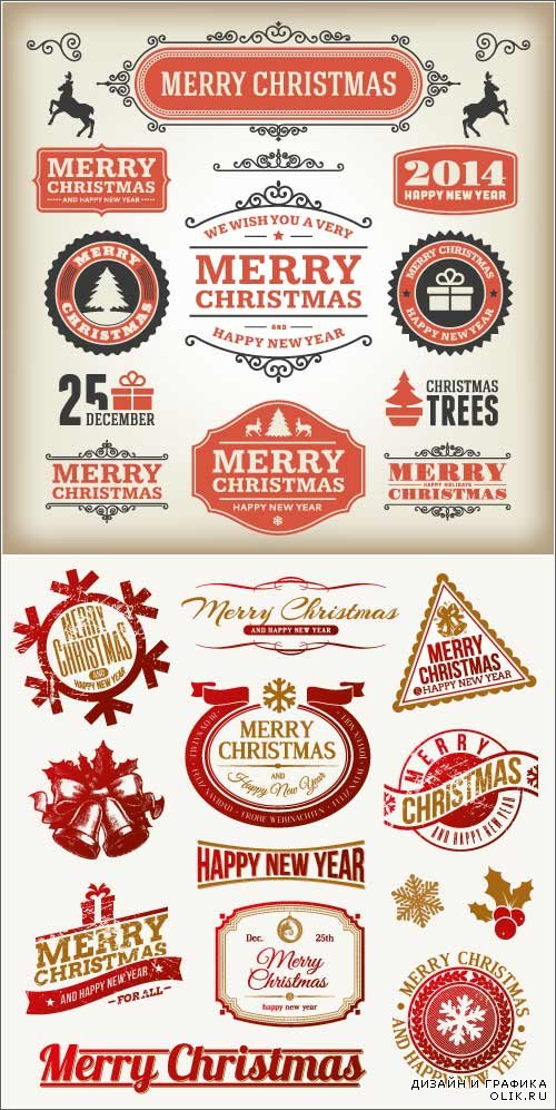 Christmas elements 2 vector