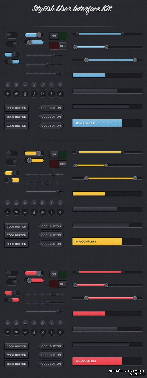Exclusive Stylish User Interface Kit