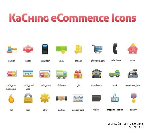 Exclusive Free eCommerce Icons