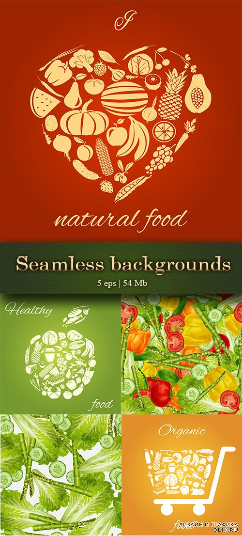 Seamless backgrounds:Natural food heart,Healthy food apple,Organic food cart and Vegetables mix - Бесшовные фоны: Натуральное, здоровое питание яблоко