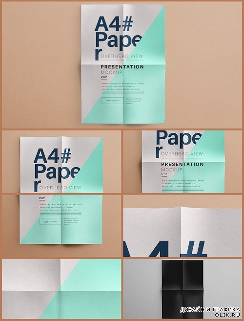 A4 Overhead Paper Mock Up
