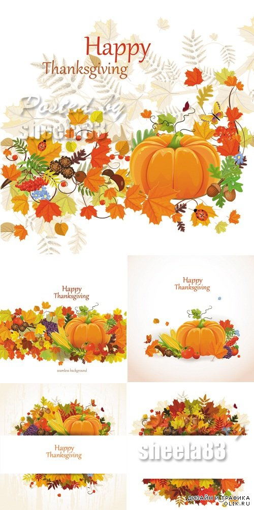Thanksgiving Day Backgrounds Vector
