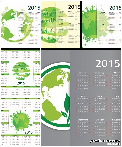 Calendar 2015, part 1 - vector stock