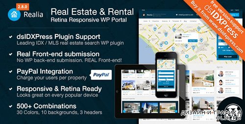 t - Realia v3.1.2 - Responsive Real Estate WordPress Theme
