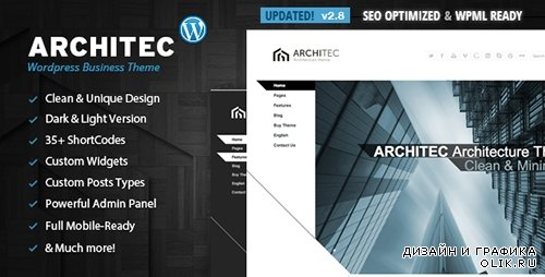 t - Architec v2.8 - Architecture Wordpress Theme