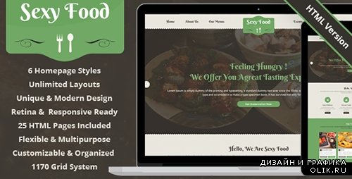t - Sexy Food - Food & Restaurant HTML Template - RIP