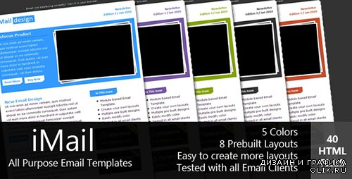 t - iMAIL - All Purpose Email Template - FULL