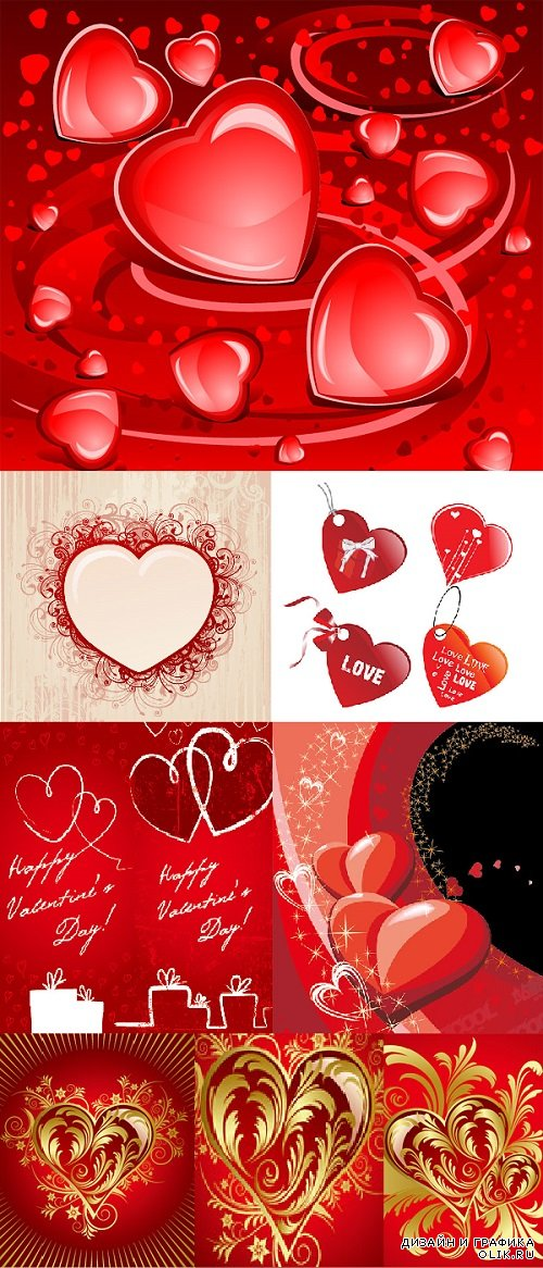 Valentine's Day Heart Holiday Vol.1
