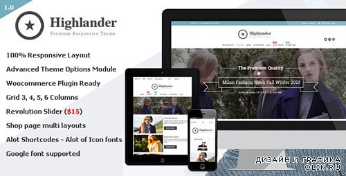 t - Highlander v1.0.1 - Multipurpose Ecommerce Theme