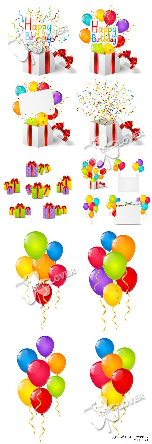 Birthday cards with colorful balloons and gift boxes 0586